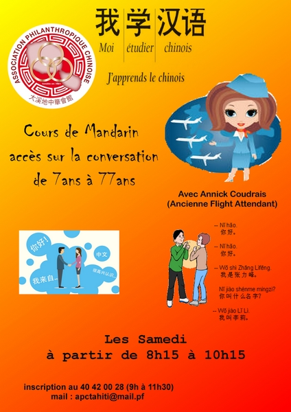 http://www.tahiti-infos.com/agenda/reprise-des-cours-de-mandarin-au-philanthropique_ae525724.html