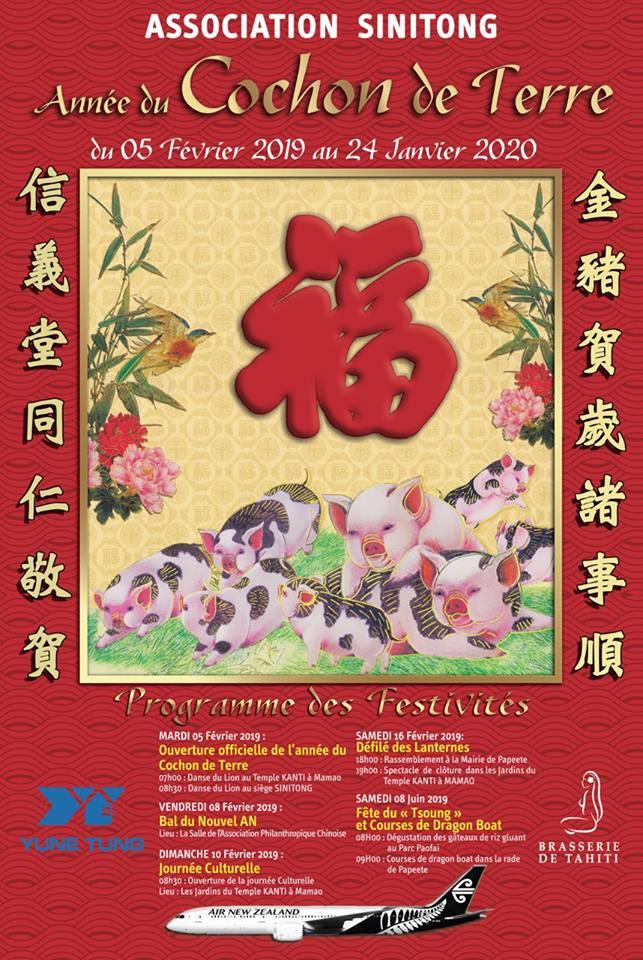 https://www.tahiti-infos.com/agenda/Nouvel-An-chinois-2019-Annee-du-Cochon-de-Terre_ae619674.html