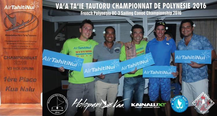Le team Kua Nalu