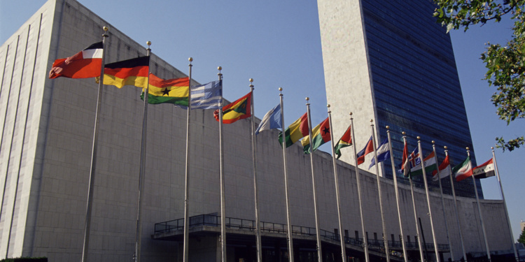 Le siège de l'Organisation des Nations unies à New York.