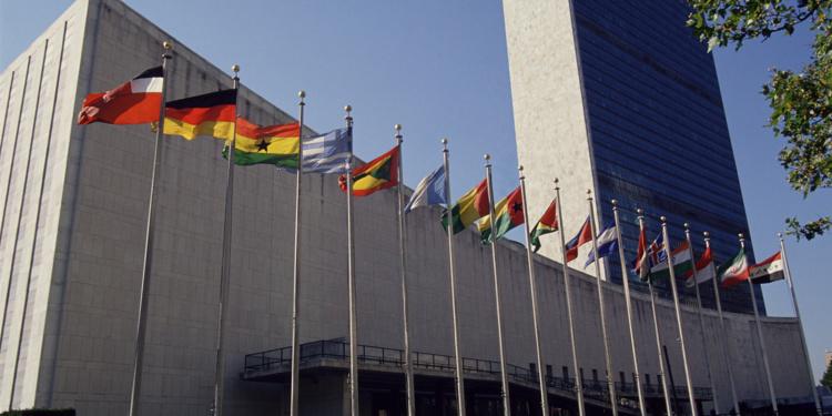 Le siège de l'Organisation des Nations unies à New York.