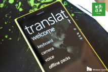 Microsoft translator parle désormais tahitien !