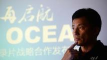 Le navigateur chinois Guo Chuan porté disparu au large d'Hawaï