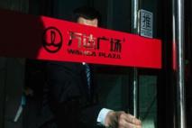Le quartier général du groupe chinois Wanda, à Pékin. FRED DUFOUR / AFP