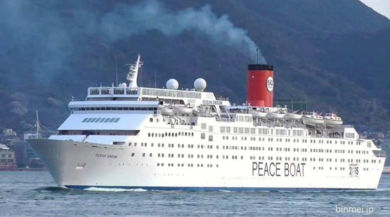 Le Peace Boat à Papeete ce week-end