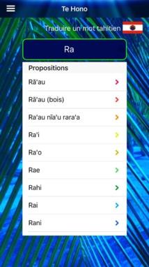 L'application mobile en cours de développement