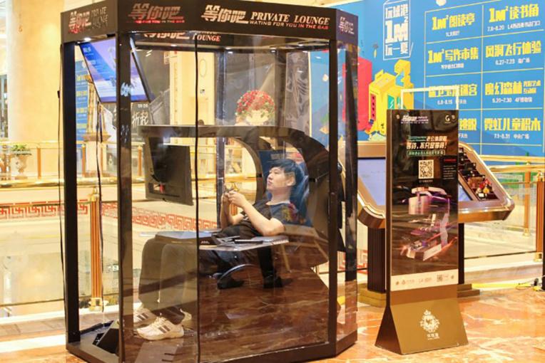Chine: Cabines de sieste pour époux allergiques au lèche-vitrines