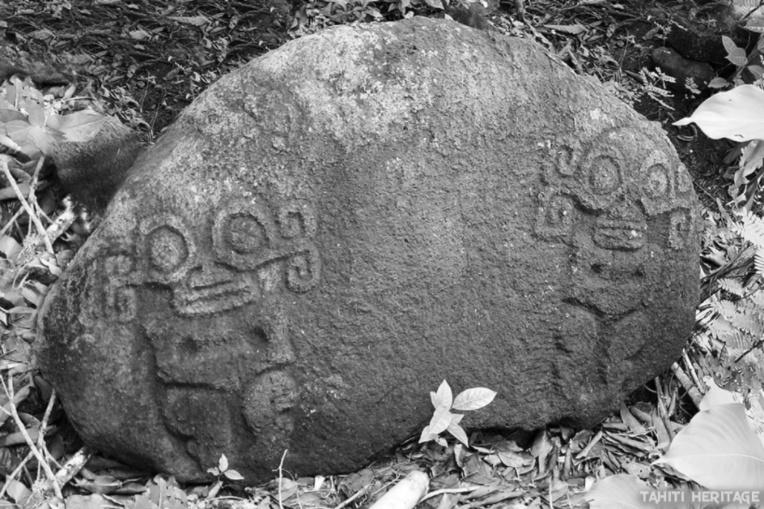 La rivière Taharuu était alors emprisonnée dans un étang par des démons, et deux sorcières jumelles qui habitaient sur le barrage étaient chargées de garder ses eaux prisonnières.