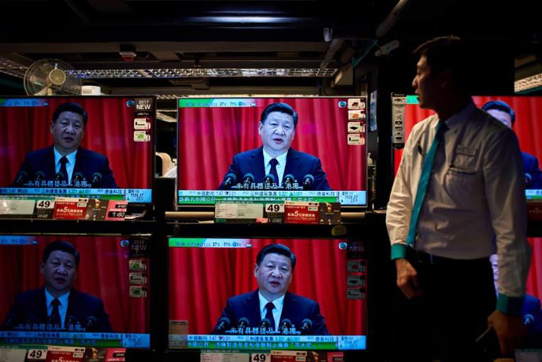 Chine: Xi Jinping promet l'ouverture économique et se pose en réformiste