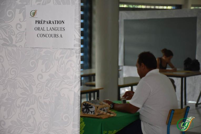 Fonction publique communale : 106 candidats tentent l'admission au concours des cadres