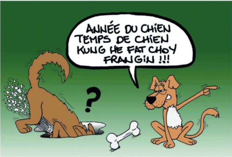 """""""Année du chien"""" par Munoz"""