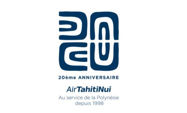 Le logo des 20 ans d'ATN. Qu'en pensez-vous ?