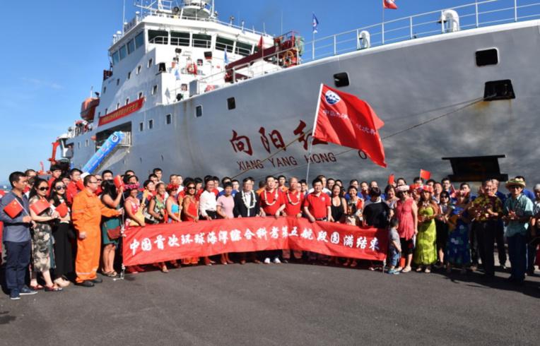 A bord du Xiang Yang Hong 1 en escale à Papeete