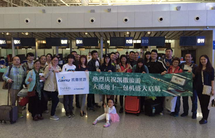 le 29 septembre 2015, 292 toursites chinois arrivaient dans le premier vol charter direct Pekin/Tahiti expérimental