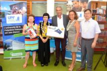 L'Université de la Polynésie et l'Université de l'Océan de Shanghai signent une lettre d'intention