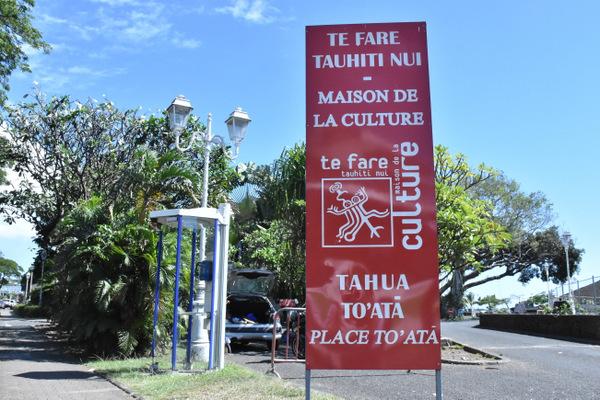 La chambre territoriale des comptes pousse la Maison de la culture à moderniser sa gestion