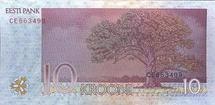Les Estoniens se chauffent avec leurs anciens billets de banque