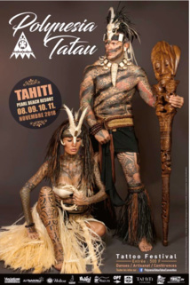 Tattoo Convention 2018 : c'est parti !