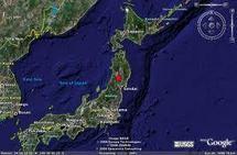 Fort séisme dans le nord-est du Japon, alerte au tsunami levée.