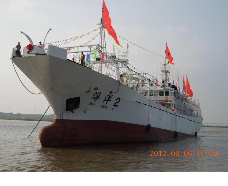 Pollution des sacs plastique aux marquises : le navire identifié