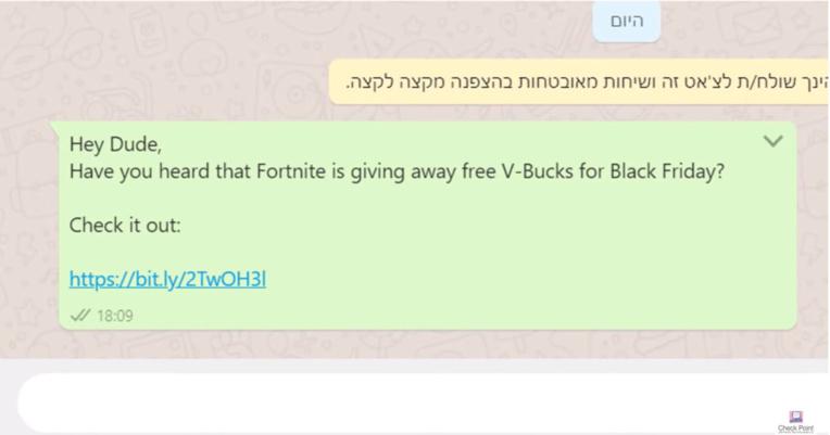 Le lien pirate envoyé aux joueurs.