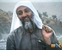 Quand un avocat invite Ben Laden au procès Clearstream