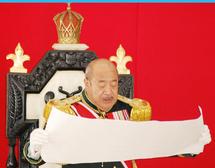 George Tupou V, roi de Tonga