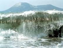 Alerte au tsunami en Nouvelle Zélande et à Tonga après un séisme de 7,7, pas d'alerte en Polynésie.