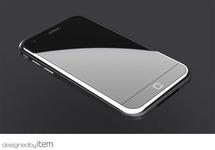 Aucun visuel officiel de l'IPhone 5 n'existe encore