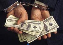 Délit d'initié à New York: amende record de 92,8 millions de dollars
