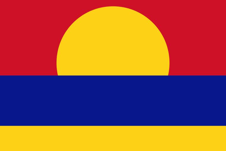 Allez savoir pourquoi, bien qu'inhabité, l'atoll de Palmyra aurait un drapeau, que voici…