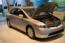 """Une automobile au gaz naturel de Honda élue """"voiture verte de l'année"""""""