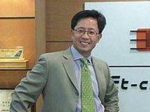 Un Australien condamné en Chine à 13 ans de prison pour malversations