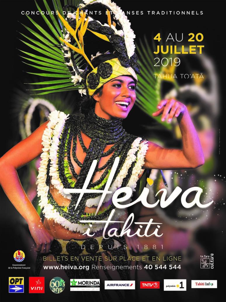 Jeu Flash aujourd'hui 28 juin : Gagnez des places pour le Heiva des Ecoles avec La maison de la culture et Tahiti-infos  !
