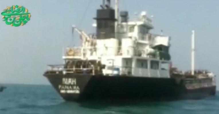 "L'Iran a saisi un tanker étranger soupçonné de ""contrebande"""