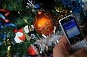 Les Français ont envoyé plus de 1,13 milliard de SMS pour la Nouvelle année