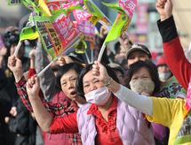 """A Taïwan, les psys traitent des patients victimes du """"syndrome des élections"""""""