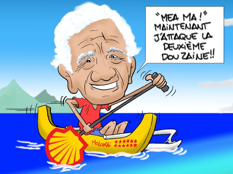 """""""Shell au monde"""", par Munoz"""