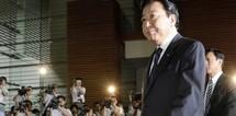 Le ministre des Affaires étrangères japonais, Seiji Maeha