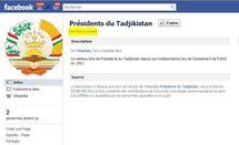 Le Tadjikistan bloque Facebook et des sites indépendants