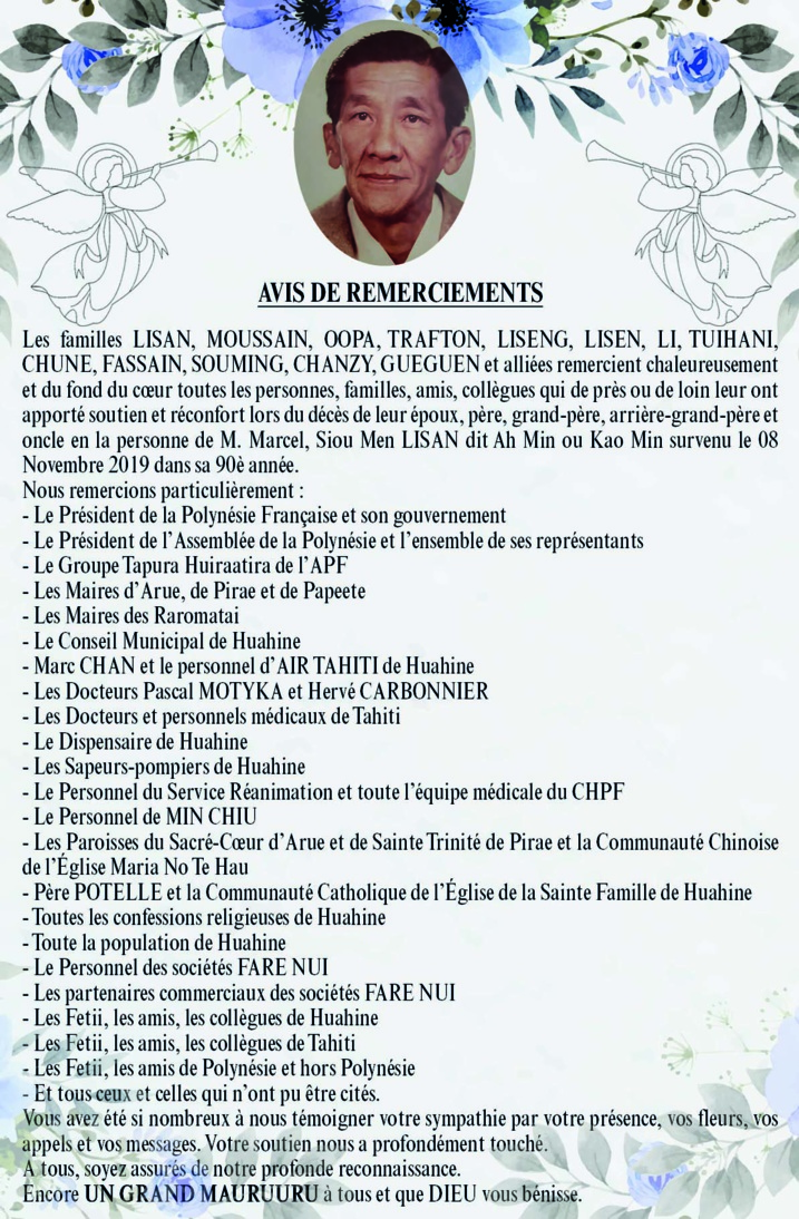 AVIS DE REMERCIEMENTS - FAMILLE LISAN