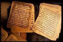 Après les Bouddhas de Bamyan, les manuscrits de Tombouctou?