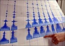 Séisme de magnitude 7 près des côtes de Papouasie-Nouvelle-Guinée