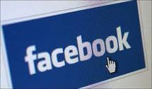Facebook augmente de 25% le nombre de titres offerts en Bourse