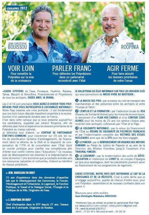 Le programme de Jean-Christophe Bouissou