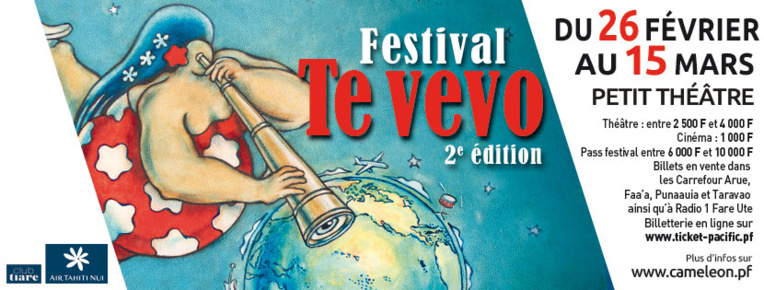 Te Vevo, festival engagé