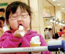 Diabète: les jeunes Chinois 4 fois plus touchés que leurs homologues américains