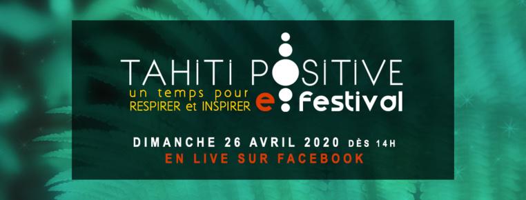 Un e-festival pour les confinés