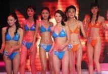 La distance inter-mamelons, critère controversé d'un concours en Chine