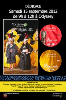 Nouveauté E.M.A : Sortie du coffret de danse livret, DVD et CD audio Nonahere